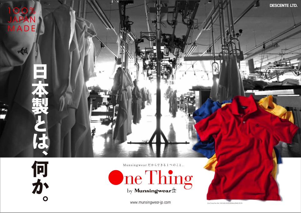 01one-thing-by-munsingwear-2011