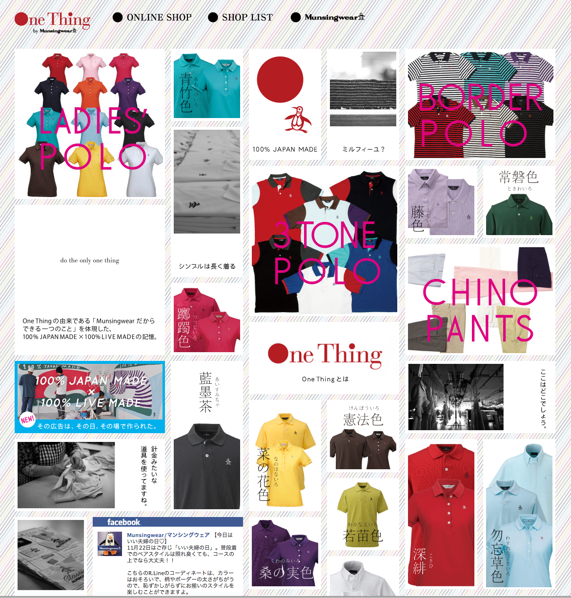 20one-thing-by-munsingwear-2012